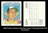 1988 Parker Brothers Starting Lineup Talking Baseball #16 Illustrated