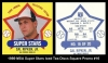 1989 MSA Super Stars Iced Tea Discs Square Promo #16