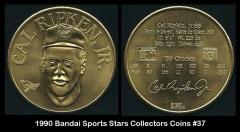 1990 Bandai Sports Stars Collectors Coins #37