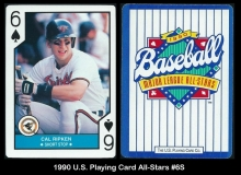 1990 US Playing Card All-Stars #6S