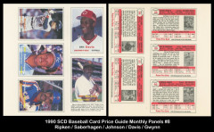 1990-SCD-Baseball-Card-Guide-Monthly-Panels-8