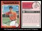 1991 Baseball Cards Presents #18 75 Replica