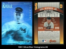 1991 SilverStar Holograms #4