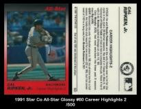 1991 Star Co All-Star Glossy #60 Career Highlights 2