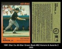 1991 Star Co All-Star Green Back #62 Honors & Awards 2