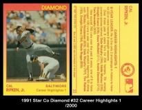 1991 Star Co Diamond #32 Career Hightlights 1