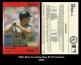 1991 Star Co Home Run #112 Ironman
