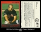 1991 Star Co Platinum #95 Career Highlights 1