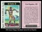1992 Spoof Bogus Baseball Cards #2 Ripskin