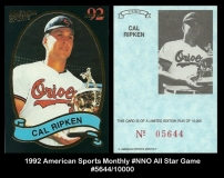 1992 American Sports Monthly #NNO All Star Game