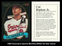 1992 Executive Sports Monthly #NNO All Star Game