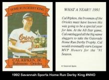 1992 Savannah Sports Home Run Derby King #NNO