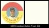 1992 Vincentown Button Proofs #14
