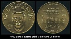 1992 Bandai Sports Stars Collectors Coins #37