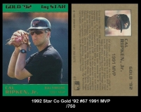 1992 Star Co Gold '92 #67 1991 MVP