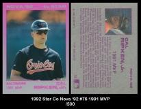 1992 Star Co Nova '92 #76 1991 MVP