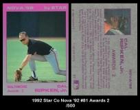 1992 Star Co Nova '92 #81 Awards 2