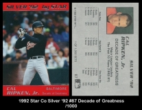 1992 Star Co Silver '92 #87 Decade of Greatness