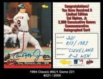 1994 Classic #AU1 Game 221
