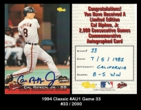 1994 Classic #AU1 Game 33