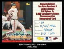 1994 Classic #AU1 Game 69