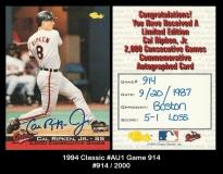1994 Classic #AU1 Game 914