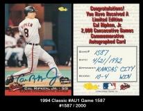 1994 Classic #AU1 Game 1587