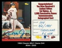 1994 Classic #AU1 Game 544
