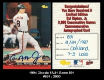 1994 Classic #AU1 Game 891