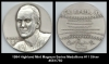 1994 Highland Mint Magnum Series Medallions #11 Silver