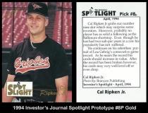 1994 Investor's Journal Spotlight Prototype #8P Gold