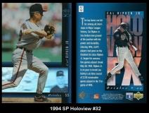 1994 SP Holoview #32