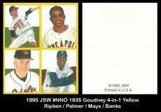 1995 JSW #NNO 1935 Goudney 4-in-1 Yellow