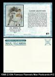 1995 Z-Silk Famous Flannels Max Postcards #12