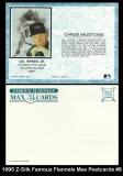 1995 Z-Silk Famous Flannels Max Postcards #8