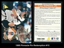 1995 Pinnacle Pin Redeption #10