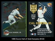 1995 Score Hall of Gold Samples #HG5
