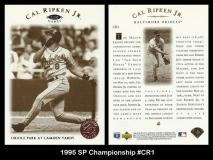 1995 SP Championship #CR1