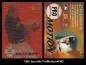 1995 Sportflix ProMotion #PM5