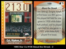 1995 Star Co #109 About the Streak - 2