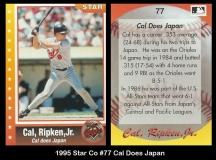 1995 Star Co #77 Cal Does Japan