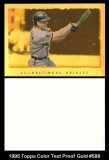 1995 Topps Color Test Proof Gold #588