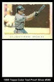 1995 Topps Color Test Proof Silver #588
