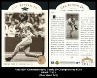 1995-UDA-Commemorative-Cards-SP-Championship-CR1