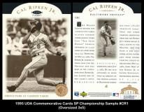 1995-UDA-Commemorative-Cards-SP-Championship-Sample-CR1