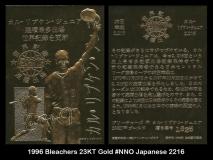 1996 Bleachers 23KT Gold #NNO Japanese 2216