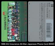 1996 AIU Insurance All-Star Japanese Phone Card #NNO