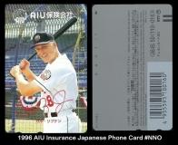1996 AIU Insurance Japanese Phone Card #NNO