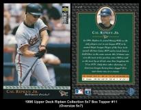 1996 Upper Deck Ripken Collection 5x7 Box Topper #11