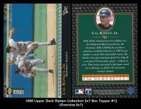 1996 Upper Deck Ripken Collection 5x7 Box Topper #12